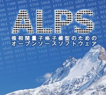 alps.jpeg